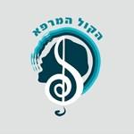 עינת סגל , מטפלת במוסיקה / גבעת שמואל