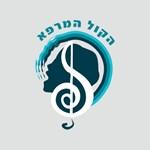 יהודה ש - טיפול בגמגום